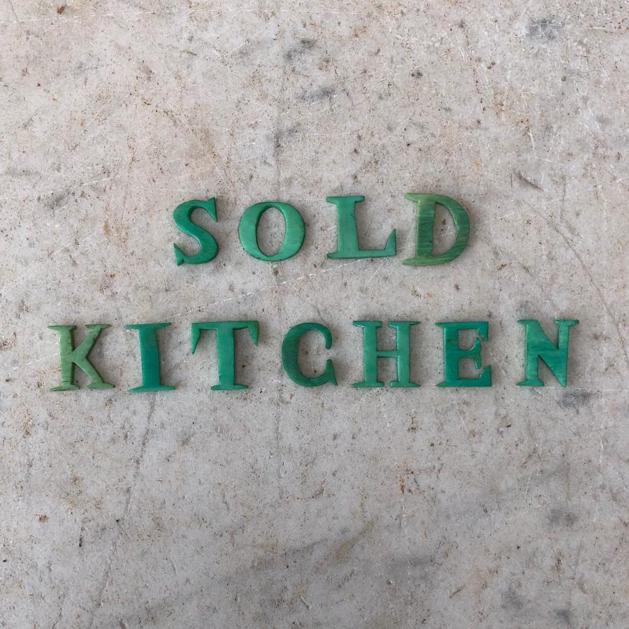 Kitchenalia Treen & Advertising