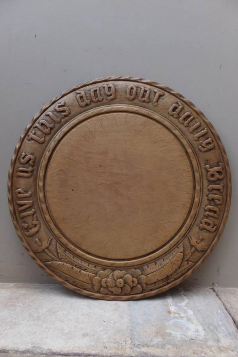 Victorian Deeply Carved Bread Board - Give Us This Day Our Daily Bread