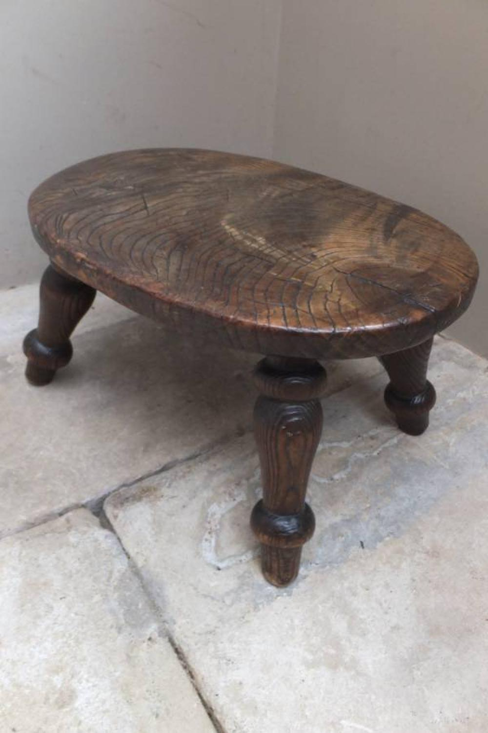 Victorian Country Elm Stool