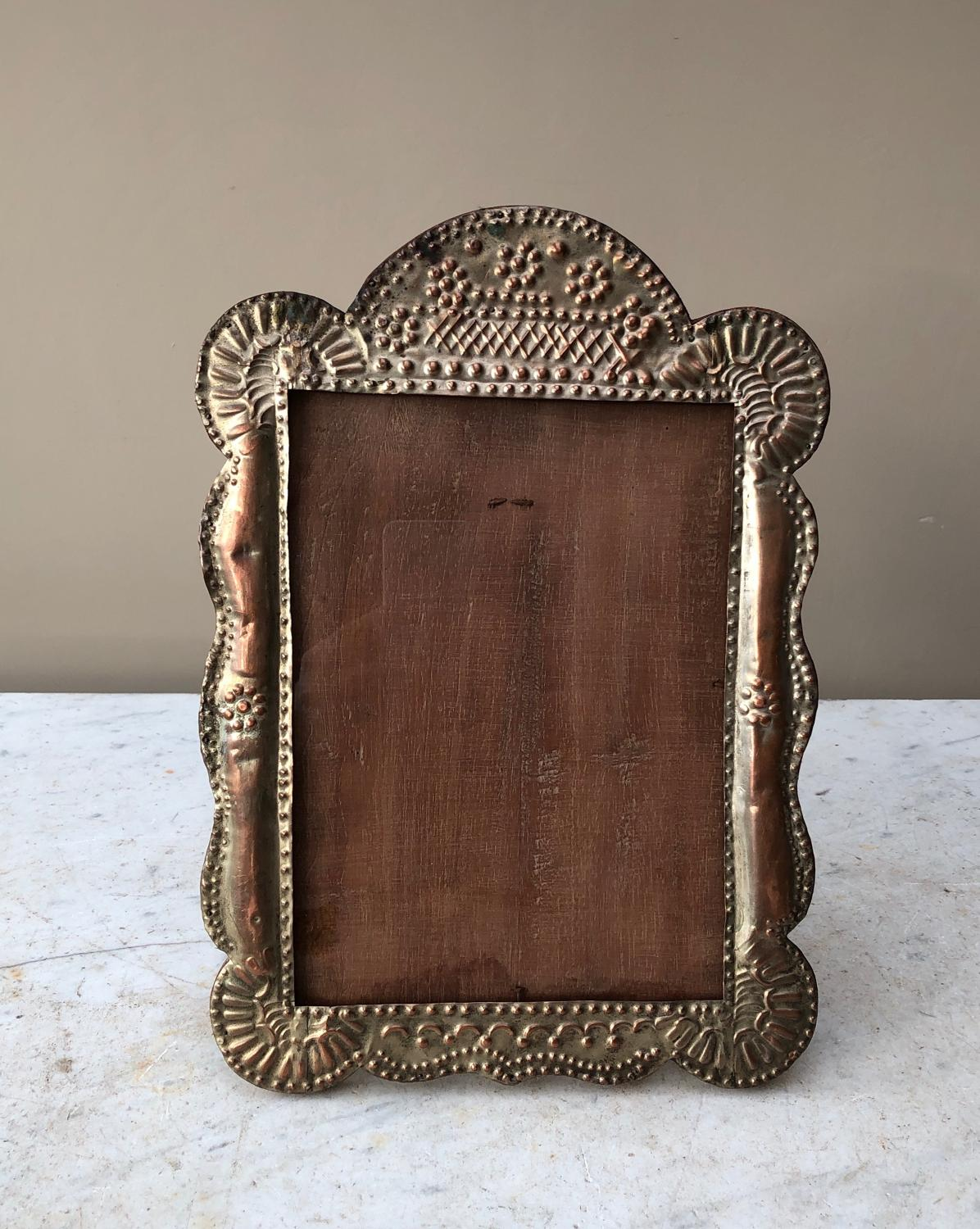 1950s Large Pressed Metal Photograph Frame