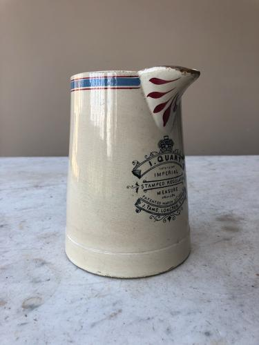 Rare Victorian Imperial Stamped Regulated One Quart Measure