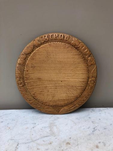 Victorian Carved Treen Bread Board