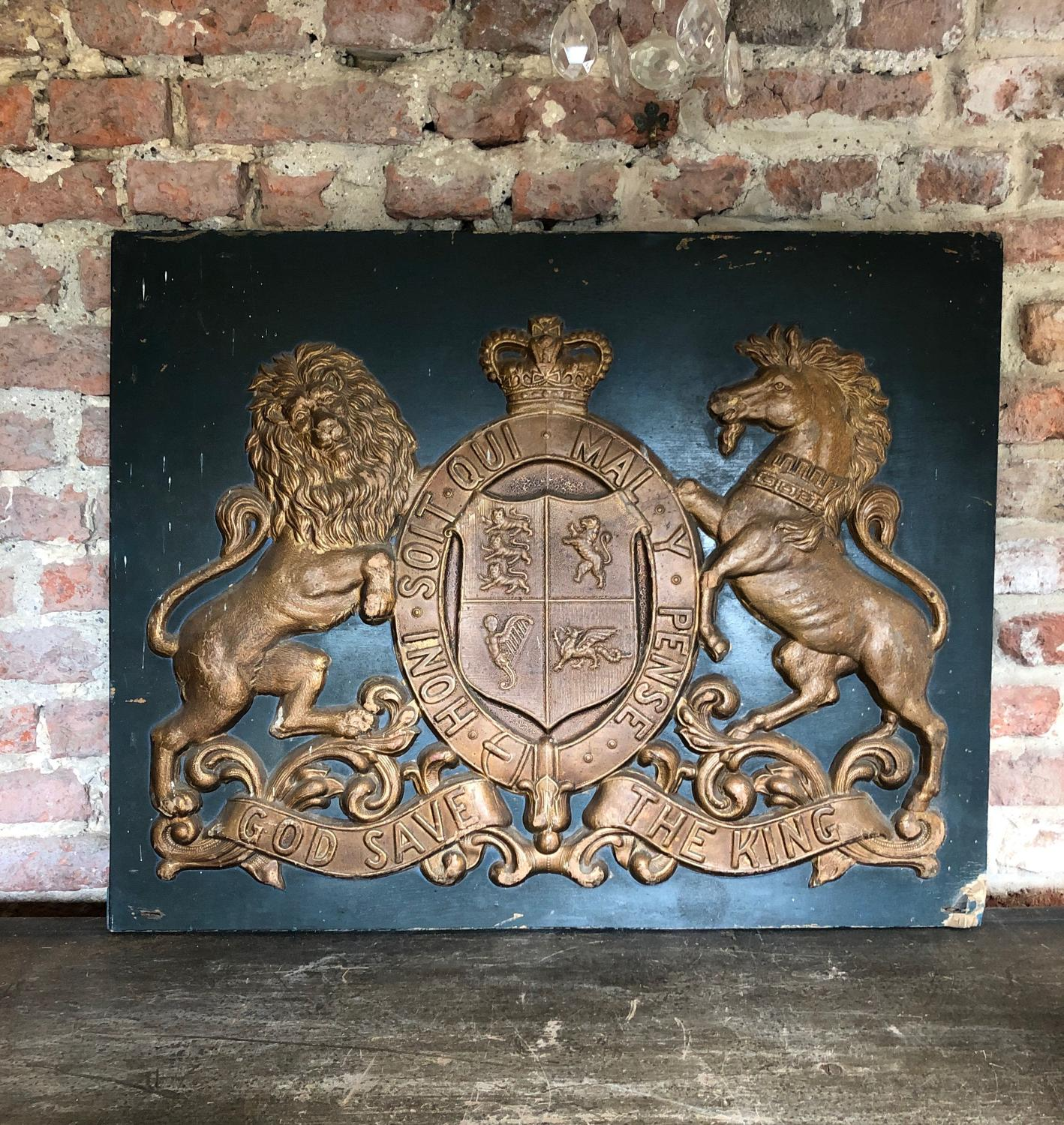 Very Decorative Royal Crest Panel - King George V Jubilee 1935