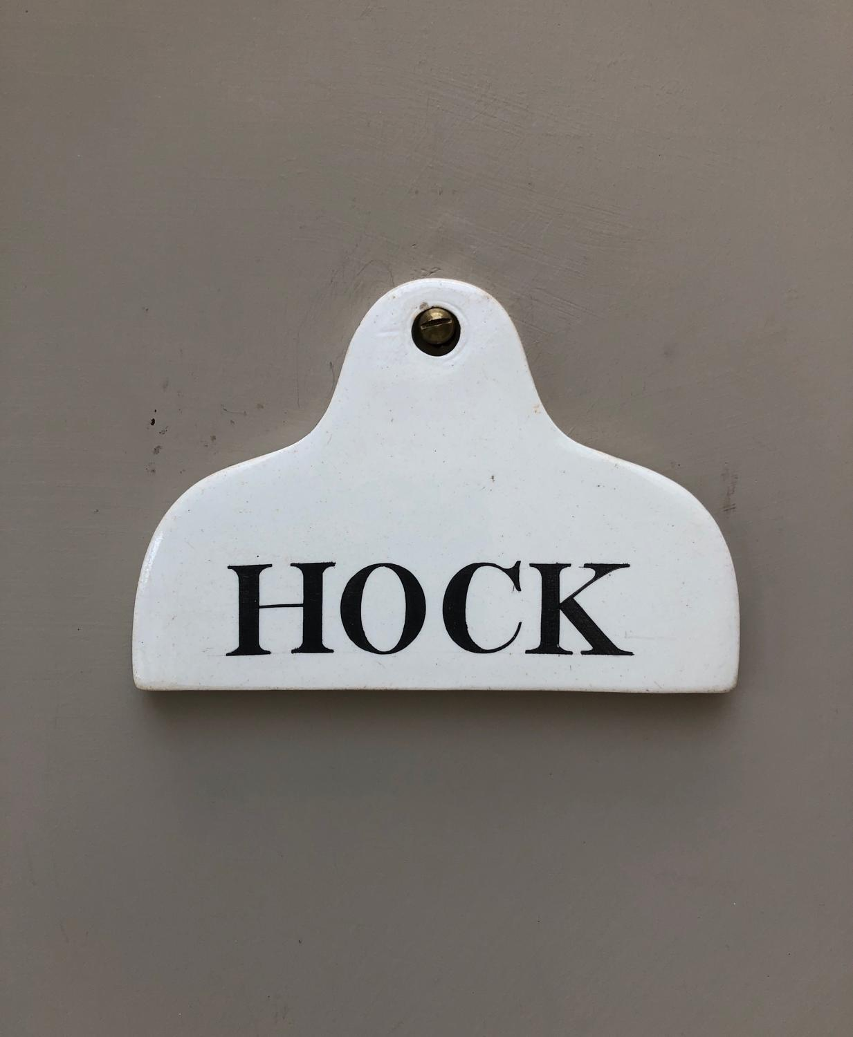 Late Victorian White Ceramic Cellar Label - Hock